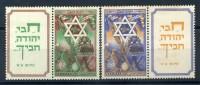 1950 ISRAELE SERIE COMPLETA LINGUELLATA* - Israel