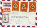 LBL33D-  KOWEIT LETTRE AVION EXPRES SAFAT / PARIS 20/6/1973 - Kuwait