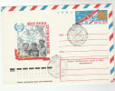 1977 RUSSIA 1937 FLIGHT ANNIV Special COVER AIRMAIL  Postal  STATIONERY , Stamps Aviation - Airplanes