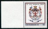 ÖSTERREICH / PM Nr. 8116161 / 20 Jahre Hilfsdienste OSMTH / Postfrisch / ** - Österreich