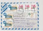 ARGENTINA -   1989 , Blumen , Flowers - Briefe U. Dokumente