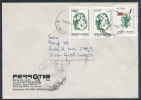 ARGENTINA -     1985 , Blumen , Flowers - Briefe U. Dokumente