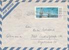 ARGENTINA  -  1975 - Luftpost