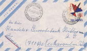 ARGENTINA  -  1963 - Luftpost