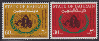 3759. Bahrain, 1973, 10 Years Of World Food Programme, MNH (**) Michel 200-201 - Bahreïn (1965-...)