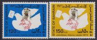 3760. Bahrain, 1974, Accession To The Universal Postal Union, MNH (**) Michel 210-211 (2/4 Values) - Bahreïn (1965-...)