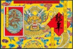 2000 Tokelau Anno Lunare Cinese Del Dragone Lunar Year Chinese Of The Dragon Block MNH** Fo79