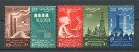 Ägyptem UAR Nr.14/8       **  Mint       (098) - Égypte