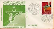 """Maroc,Morocco,Marruecos; FDC 1976 , """" Marche Verte """" - Maroc (1956-...)"""