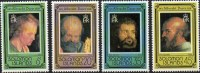 Solomon Islands 1978 450th Dealth Anniversary Of Durer Art Painings Portrait Painting Stamps MNH SG364-367 - Famous People