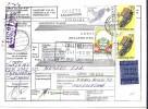 LBL33D-  SURINAM COLIS POSTAL PANAMARIBO / VEVEY MAI 1985 - Surinam