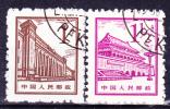 VR China PR Of  China RP De Chine - Peking Bauten/Beijing Buildings/bâtiments De Beijing 1964 - Gest. Used Obl. - Oblitérés