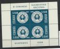EC - 1958 - 974-975 + BLOCK 7 EUCHARISTENKONGRESS GUAYAQUIL -  MNH -POSTFRISCH - ** - ECUADOR - EQUATEUR - Equateur