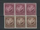 EC - 1948- ERWACHSENENBILDUNG - STRIPE OF 3   -MNH -POSTFRISCH - ** - ECUADOR - EQUATEUR - Equateur