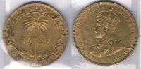 AFRICA DEL OESTE JORGE V SHILLING 1927 Za - Monedas