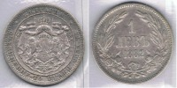 BULGARIA  LEBA 1882 PLATA SILVER Za BONITA - Bulgaria