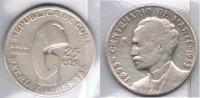 CUBA 25 CENTAVOS PESO 1953 PLATA SILVER Za - Cuba