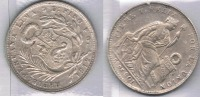PERU QUINTO DE SOL 1912 PLATA SILVER Za - Perú