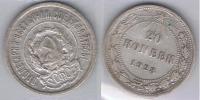 RUSIA URSS 20 COPEK 1923  PLATA SILVER  Za - Rusia