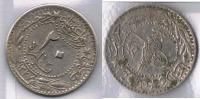 TURQUIA 20 PARA 1909 Za - Turquia