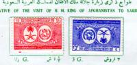 1950  Visite Du Roi D'Afghanistan, 126 / 127*, Cote 26 €, - Saudi Arabia