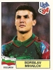 Football. Panini. Coupe Du Monde USA94. Un Joueur (gardien) De L'équipe De Bulgarie.. - French Edition