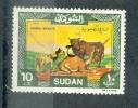 SUDAN - STAMPS - 1991 - Soudan (1954-...)