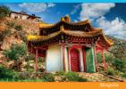 MONGOLIA POSTCARD Hugnu-Khan Monastery. Uvurkhangai - Mongolia