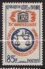 COTE D IVOIRE  N° 221 NEUF** LUXE - Côte D'Ivoire (1960-...)