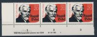 DDR Michel No. 3310 ** postfrisch DV Druckvermerk