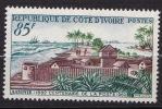 COTE D IVOIRE  N° 206 NEUF* INFIME TRACE CHARNIERE - Côte D'Ivoire (1960-...)