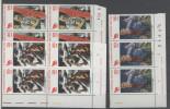 Lot DDR Michel No. 2596 , 2597 , 2598 ** postfrisch DV Druckvermerk