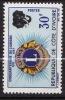 COTE D IVOIRE  N° 265 NEUF**LUXE - Côte D'Ivoire (1960-...)