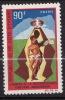 COTE D IVOIRE  N° 267 NEUF**LUXE - Côte D'Ivoire (1960-...)