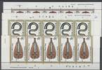 Lot DDR Michel No. 2445 , 2446 , 2447 ** postfrisch DV Druckvermerk