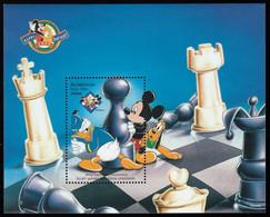 AZERBAIJAN - Scott #680 Disney Characters, Donald & Mickey / Mint NH Souvenir Sheet (ss303) - Azerbaïjan