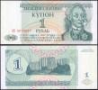 Transnistria Kupon 1 Rubel Bb150929 - Russia