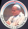 Pope John Paul II Visiting Croatia 1994 Sticker Bb150929 - Autocollants