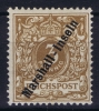 Marschall Inseln: Mi 7 B II  MH/*, Mit Falz, Avec Charnière,  Signed/ Signé/signiert Has A Fold, Lebhaft Orangebraun - Kolonie: Marshall-Inseln