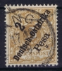 DEUTSCH-OSTAFRIKA : Mi Nr 6 B  Gestempelt/used  Signed/ Signé/signiert - Kolonie: Deutsch-Ostafrika