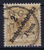 DEUTSCH-OSTAFRIKA : Mi Nr 6 B  Gestempelt/used  Signed/ Signé/signiert