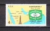 Saudi Arabia 1976,1V,television,televisie,transport By Air,MNH/Postfris(A1806) - Transport