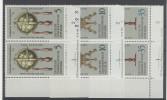 Lot DDR Michel No. 1792 , 1793 , 1997 ** postfrisch DV Druckvermerk senkrecht gefaltet