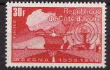 COTE D IVOIRE  N° 294 NEUF**LUXE - Côte D'Ivoire (1960-...)