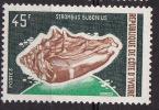 COTE D IVOIRE  N° 339 NEUF**LUXE - Côte D'Ivoire (1960-...)