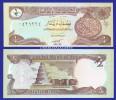 1993 IRAQ  � DINAR  ASTROLABE  MINARET  LOT B  KRAUSE 78  UNC. CONDITION
