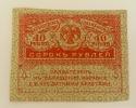 RUSSIA 40 RUBLES 1917  VF - Russia