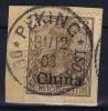 DP CHINA: Mi Nr 15 B Gestempelt/used - Ufficio: Cina