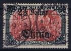 DP CHINA: Mi Nr 47 I A III  Gestempelt/used  Signed/ Signé/signiert Steuer VUB - Ufficio: Cina