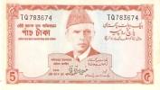 BILLETE DE PAKISTAN DE 5 RUPIAS DEL AÑO 1972 -1978 CALIDAD EBC+ (XF) (BANKNOTE) - Pakistán